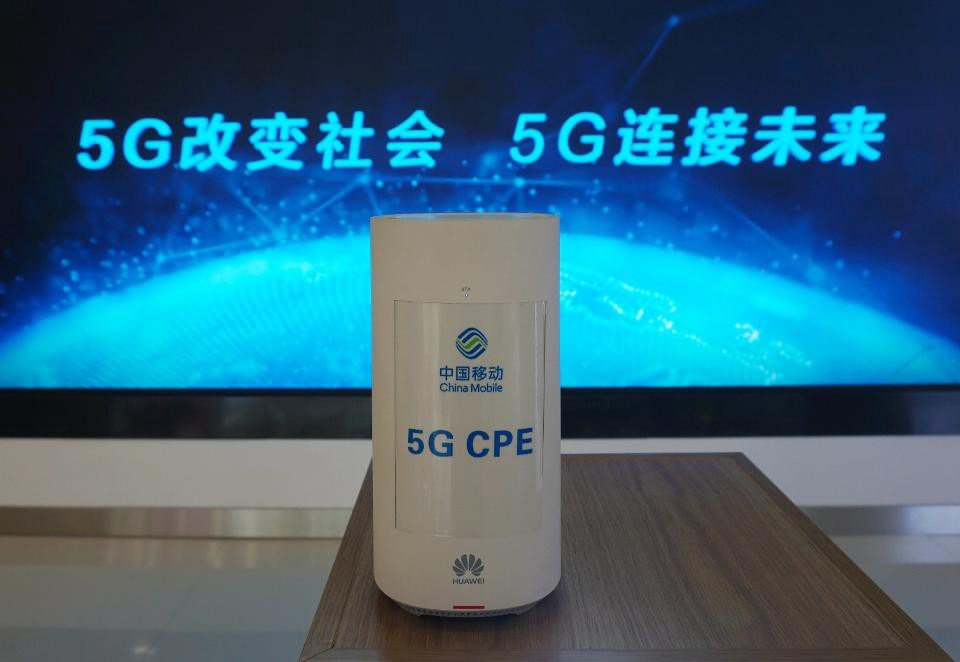 A Huawei 5G router is seen at a 5G experience hall in China. Routers, cellphones, and WiFi radiation have long been the subject of conspiracy theories, but pose no health hazards that have been linked to human populations for many good reasons.